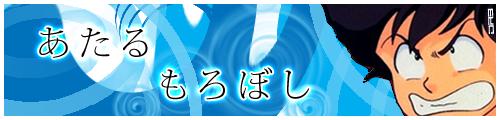 Requests de avatares e signs Ataru10