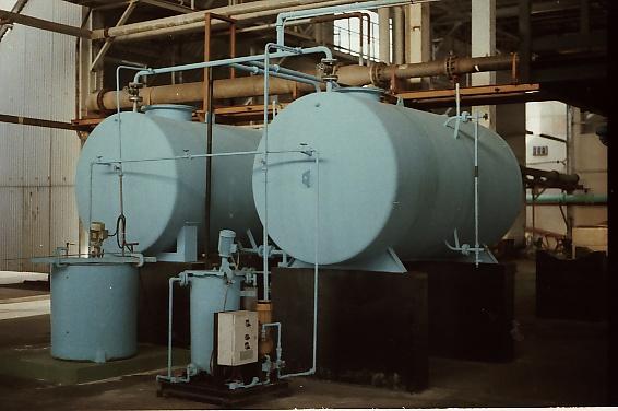 Production d'eau douce HAO Scan1053