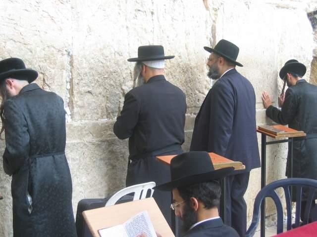 fonds d ecrans sur israel et le peuple juif Img_1910