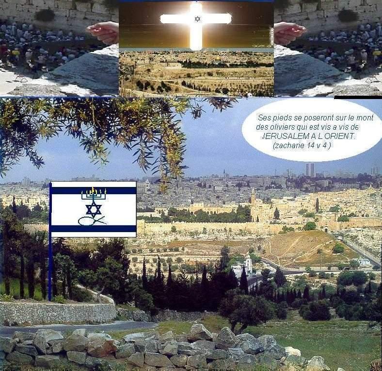 fonds d ecrans sur israel et le peuple juif Jerusa10