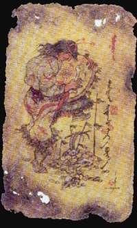 Le Shamanisme en Mongolie Chaman11