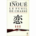 Inoué Yasushi 410qqv10