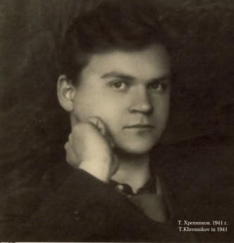MUSIQUE Sovietique (1917-1980) - Page 2 Khr19410