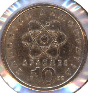 Grecia, 5 y 10 dracmas, 1990, 1982 10_dra11