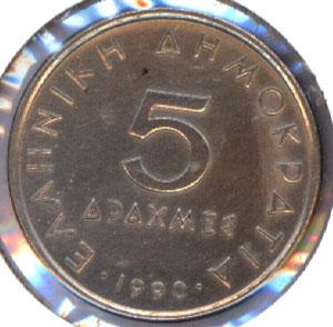 Grecia, 5 y 10 dracmas, 1990, 1982 5_drac11