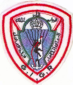 Grades et Insignes de la Gendarmerie Royale Gigr10