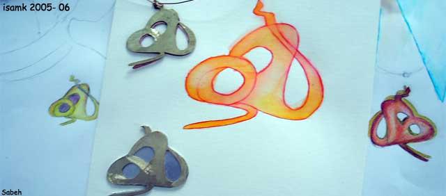 أعمال طلبة السنة الثانية تصميم المصوغ 2005-2006 (isamk) Bij_7818