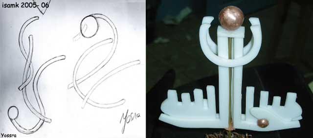 أعمال طلبة السنة الثانية تصميم المصوغ 2005-2006 (isamk) Bijou_11