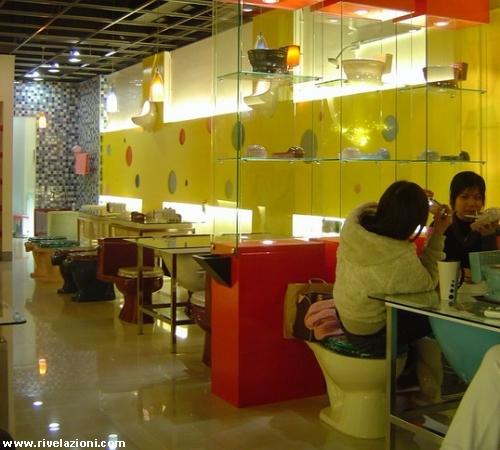 مطاعم تايوان - تصاميم غريبة Toilet11
