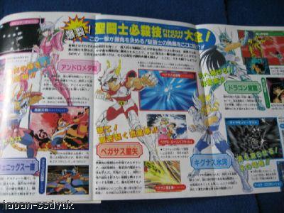 Anime Comics Kamigami no Atsuki Tatakai (Asgard) 33e3_110