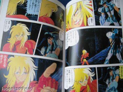 Anime Comics Kamigami no Atsuki Tatakai (Asgard) 3e78_110