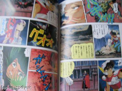 Anime Comics Kamigami no Atsuki Tatakai (Asgard) 40a2_110