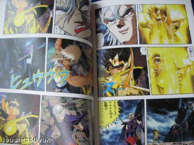 Anime Comics Kamigami no Atsuki Tatakai (Asgard) 42a8_110