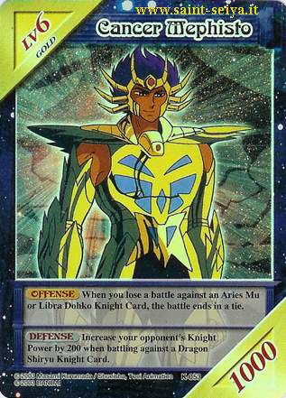 Knights of the Zodiac Cards Ccgk0511