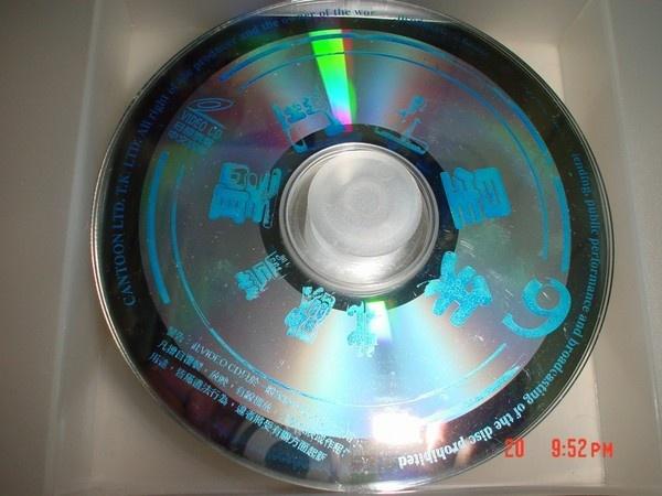 Les VCD Saint Seiya Cd1_bm10