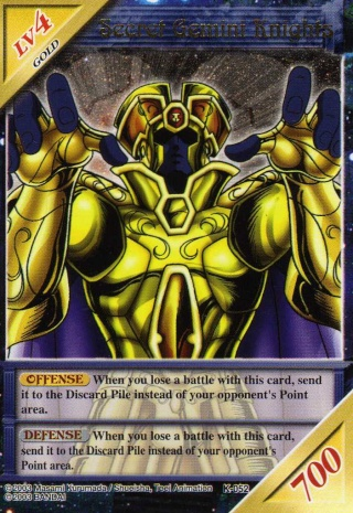 Knights of the Zodiac Cards Img06310