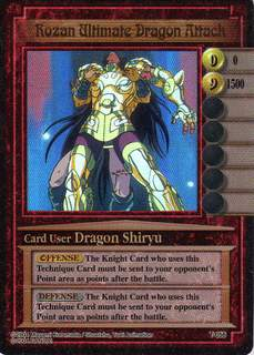 Knights of the Zodiac Cards T056vs10