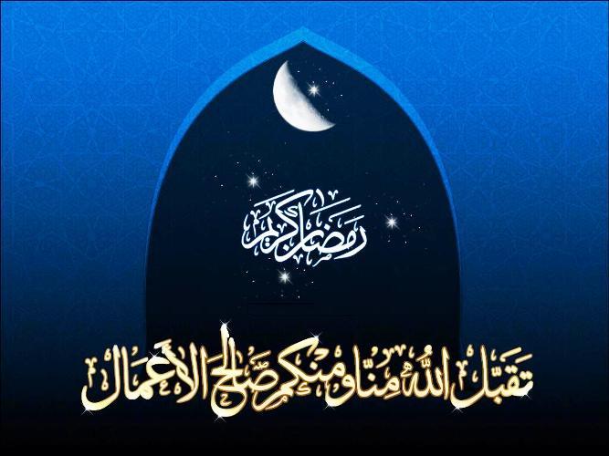 RAMADAN MOUBARAK SAID Ramada10