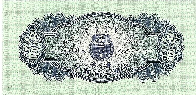 asiaticos Escane11