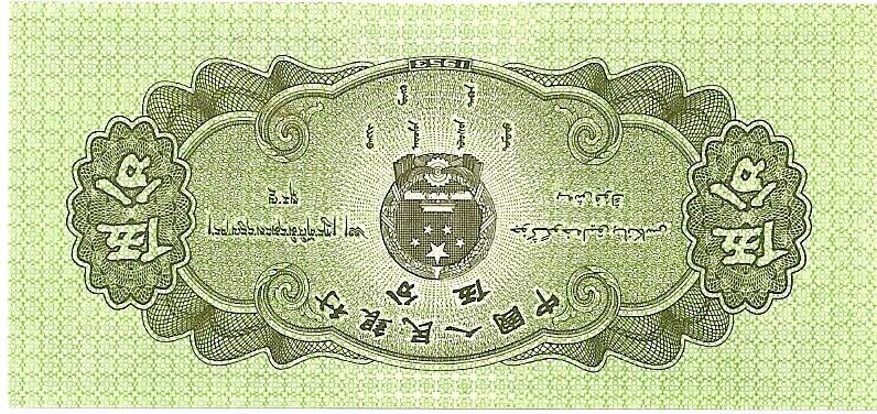 asiaticos Escane13