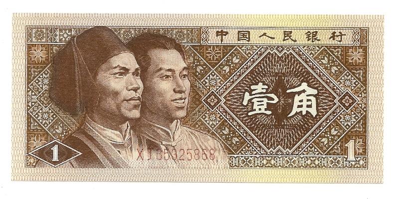 asiaticos Escane67
