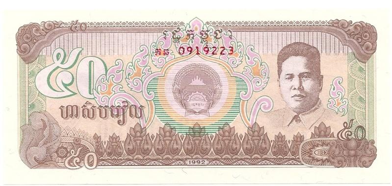 asiaticos Escane71