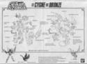 SAINT SEIYA (Bandai) 1987 et 2003: format Vintage (Die cast) 13_cyg10