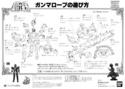 SAINT SEIYA (Bandai) 1987 et 2003: format Vintage (Die cast) 14_gam10