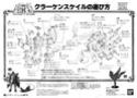 SAINT SEIYA (Bandai) 1987 et 2003: format Vintage (Die cast) 15_kra10