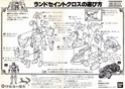SAINT SEIYA (Bandai) 1987 et 2003: format Vintage (Die cast) 17_ren10
