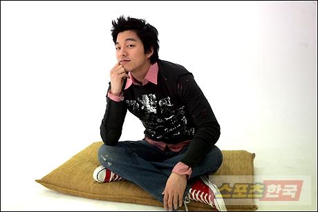 Gong Yoo ¤ 03056611