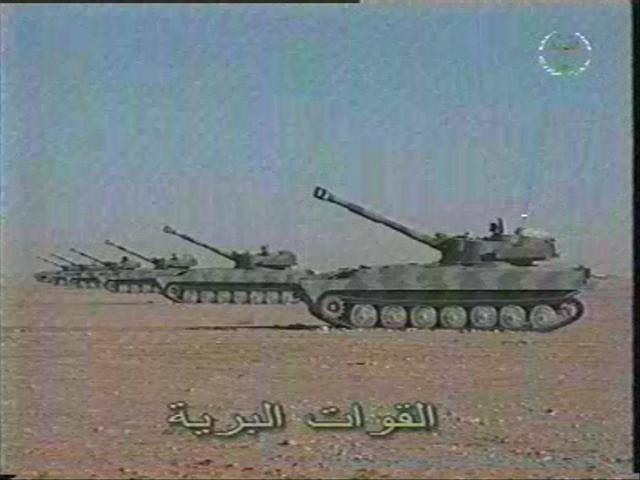 الجيش الجزائري 2s1_gv11