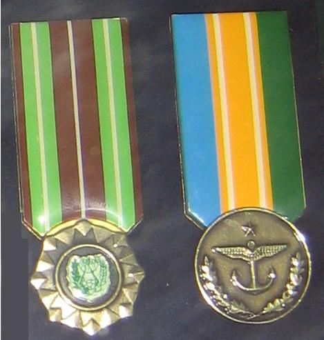 صور اوسمة و ميداليات الجيش الجزائري بالتفصيل Ba61010