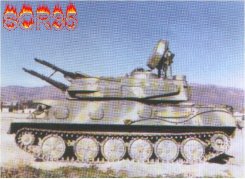 الجيش الجزائري Swscan12
