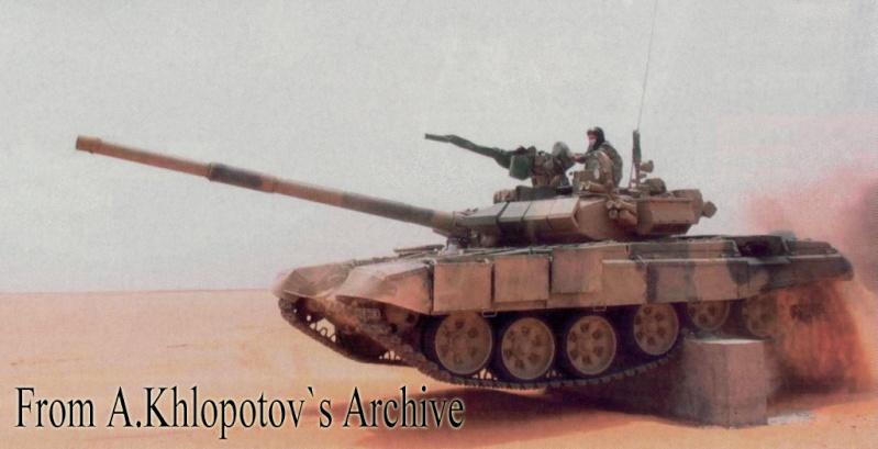 الجيش الجزائري T90s_a10