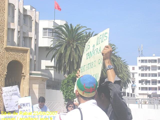 Sit-in de Rabat P1010012