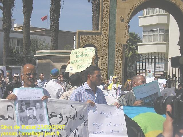 Sit-in de Rabat P1010015