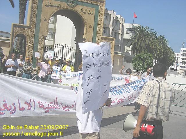 Sit-in de Rabat P1010018