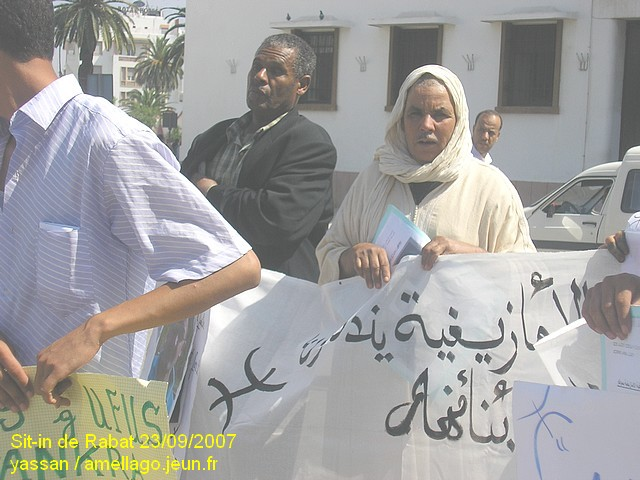 Sit-in de Rabat P1010024