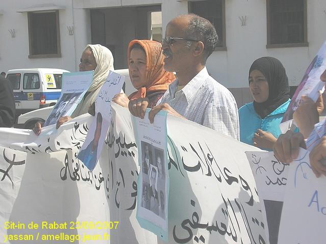 Sit-in de Rabat P1010026