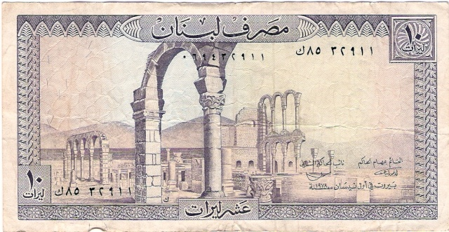 Arabes Libano y Pakistan Escane21