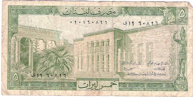 Arabes Libano y Pakistan Escane24