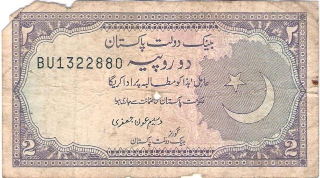 Arabes Libano y Pakistan Escane25