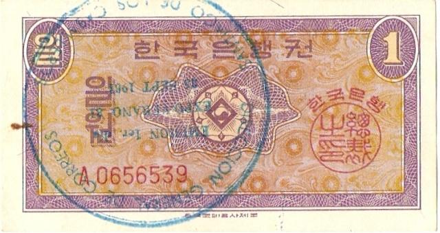 Korea Escane29