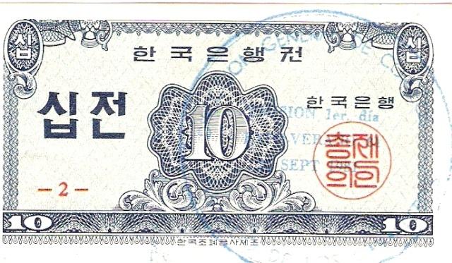 Korea Escane31