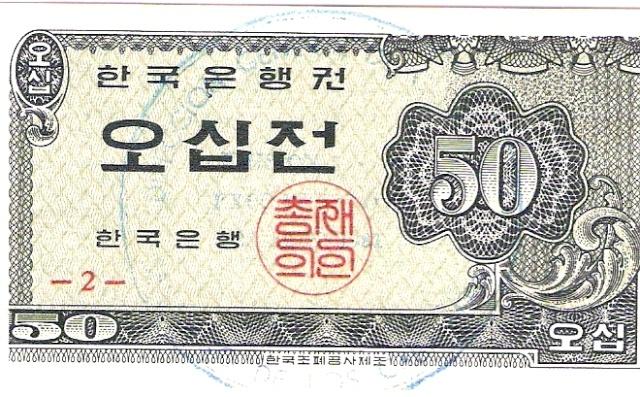 Korea Escane33
