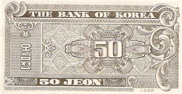 Korea Escane34