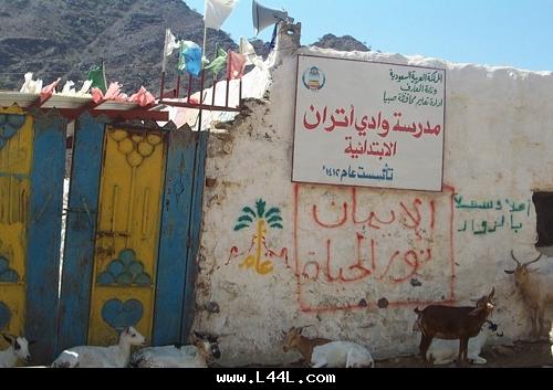 a7ssan madrassa f l 3alammmmmm Rffff10