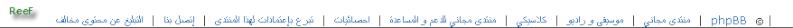 شرح لآمكانية حذف حقوق احلى منتدى وروابطها من اسفل المنتدى 67810