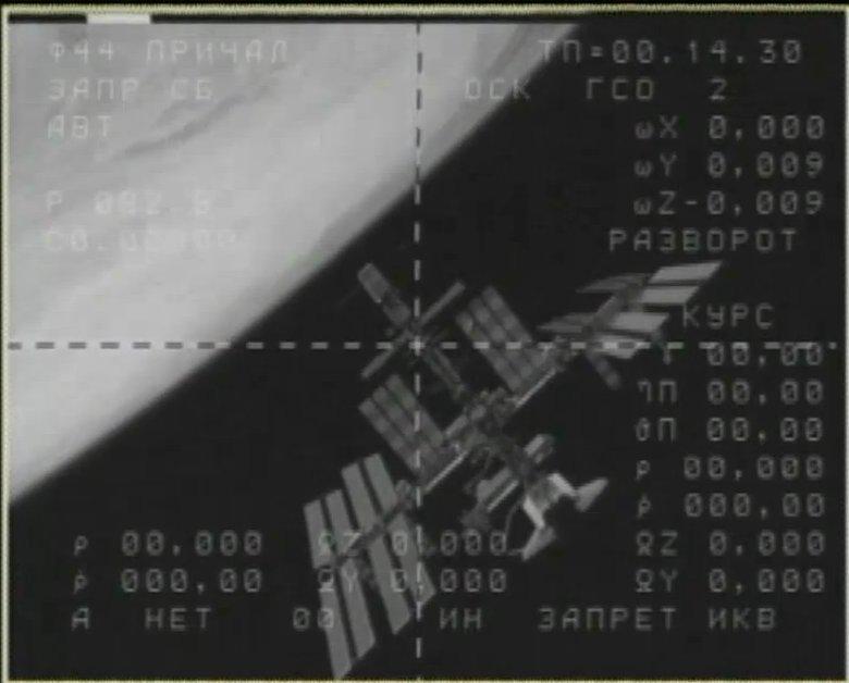 Atterrissage de Soyouz TMA-20 - 23 mai 2011 - Page 2 Image118